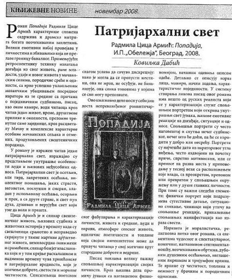 knjizevne novine