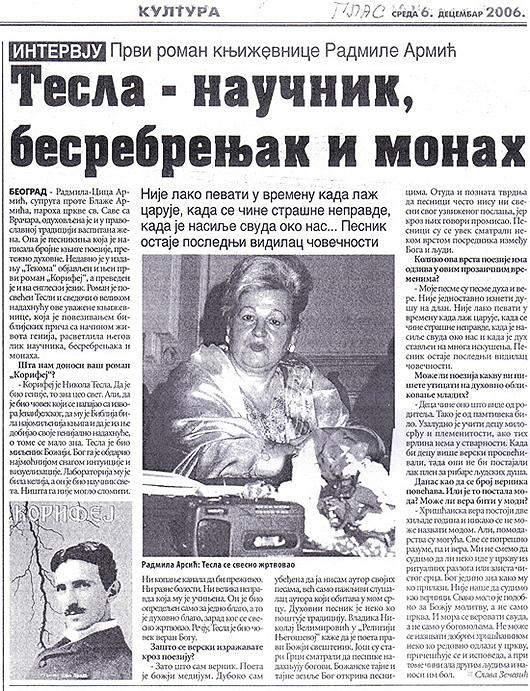 novine2 glas
