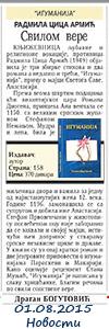 novosti 2